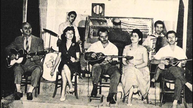 Πάνος Γαβαλάς ΠΑΛΙ ΜΕ ΧΑΡΑΜΑΤΑ (1958)