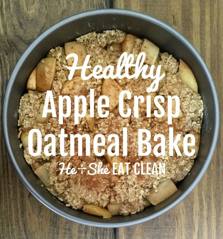 Clean Eat Recipe: Healthy Apple Crisp Oatmeal Bake | He and She Eat Clean Use sweet blend instead of stevie in the raw to keep this the compliant.