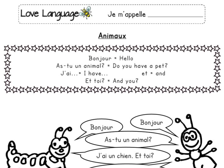 1000+ ideas about French Worksheets on Pinterest | French language ...