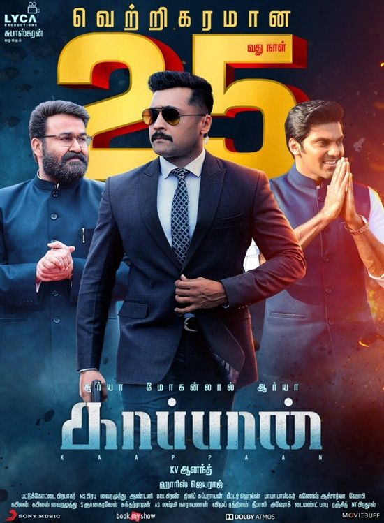 Kaappaan 2019 Tamil 1080p Full HD Movie Free Download | Tamil movies, Hd  movies, Full movies