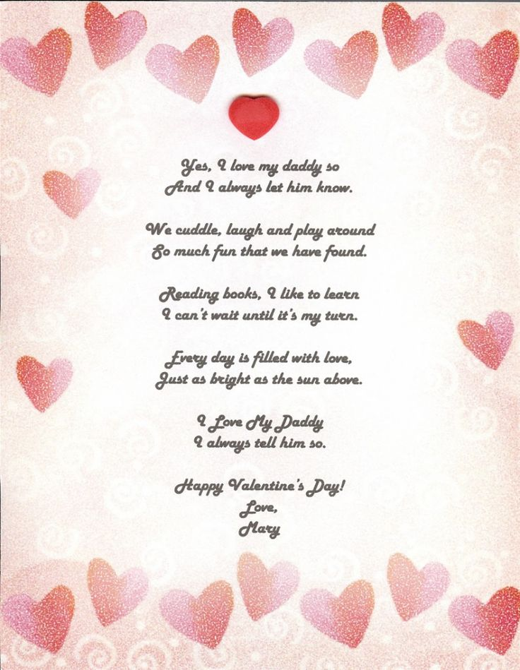 Beautiful Happy Valentines Day Poems For Cute Him / Her With Images | Happy Valentines Day 2016 Wishes Quotes Images Pictures Greetings Messages