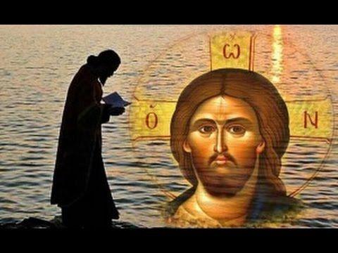 Ψαλμός Ν' 50 - Ἐλέησόν με ὁ Θεός