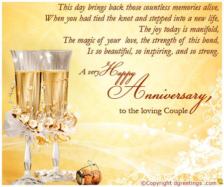 Wedding Anniversary Messages For Elders