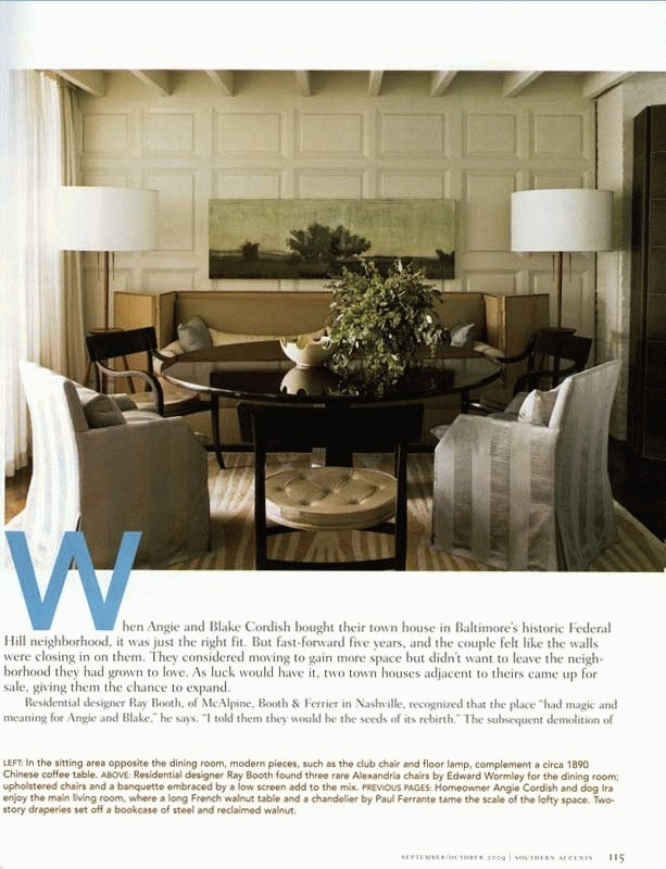 bespoke in baltimore new york showroom worked with residential designer ray booth of mcalpine booth u0026 ferrier on a family house in baltimore