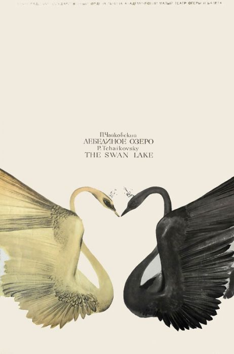 ♕Simply divine #ballet ~ dance ~ ballet ~ ballerina ~ Olga Biantovskaya / Swan Lake