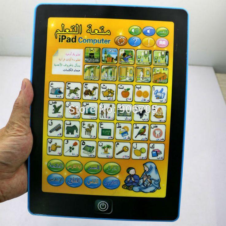 Арабский арабский алфавит обучения игрушки мусульманский коран развивающие игрушки Исламские детские игрушки площадку, Ypad Электронные Игрушки с пакетом