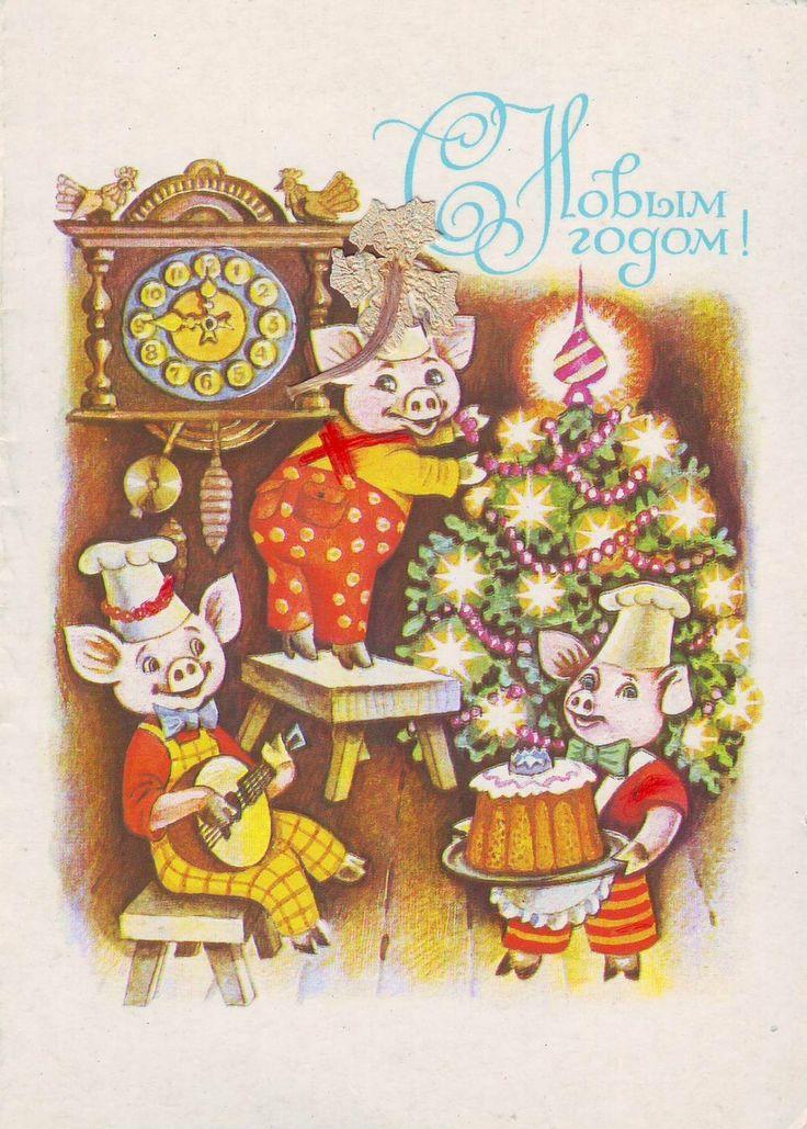 Открытка три поросенка с новым годом, праздником