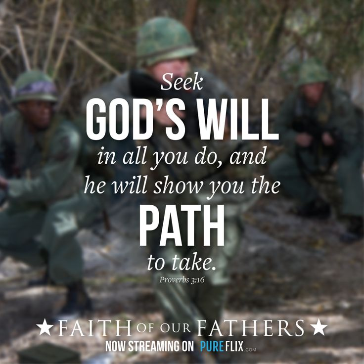 Seek God's will... and He will show you the path to take. #verseoftheday