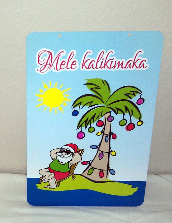 Mele Kalikimaka Aluminum Christmas Holiday Sign by LogoPrint
