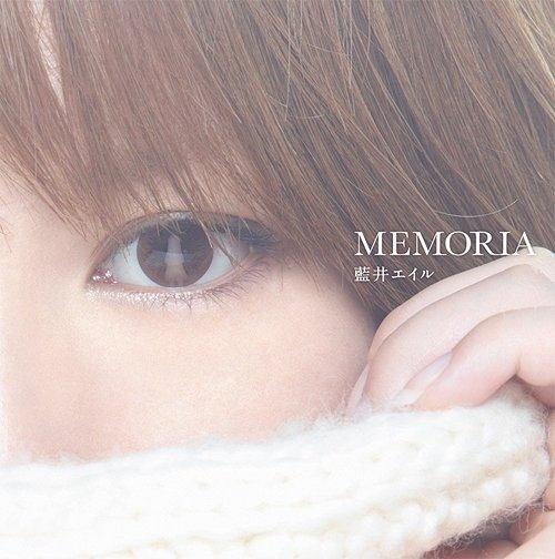 aoi-eir-memoria-standard