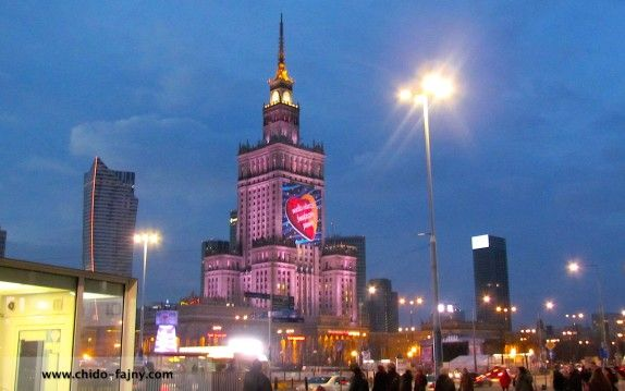 What is the best district to live in Warsaw?