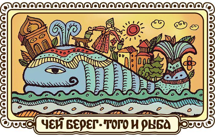 русские лубочные картинки