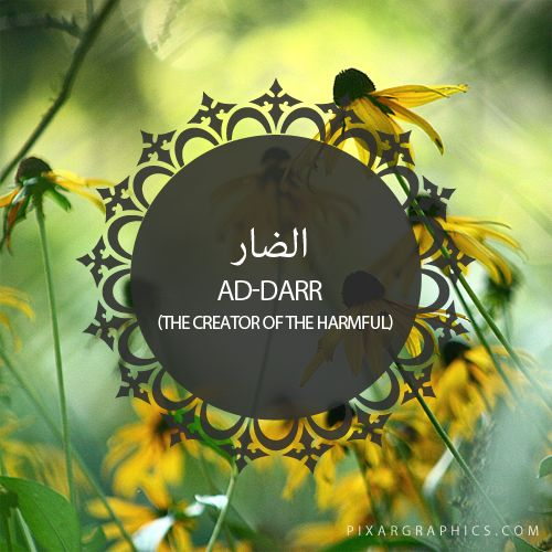 Ad-Darr,The Creator of The Harmful,Islam,Muslim,99 Names