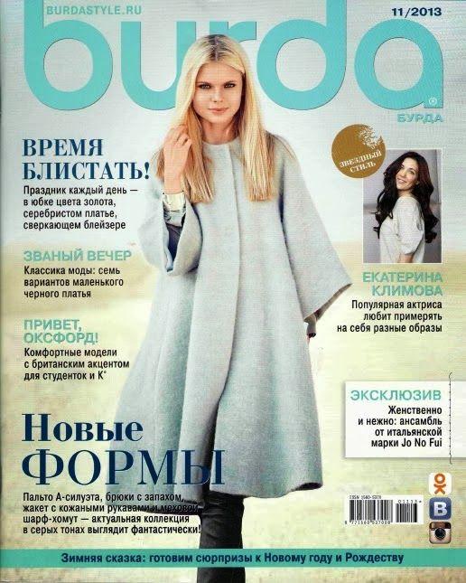 Mujeres y alfileres: Revista Burda 11/2013 con patrones