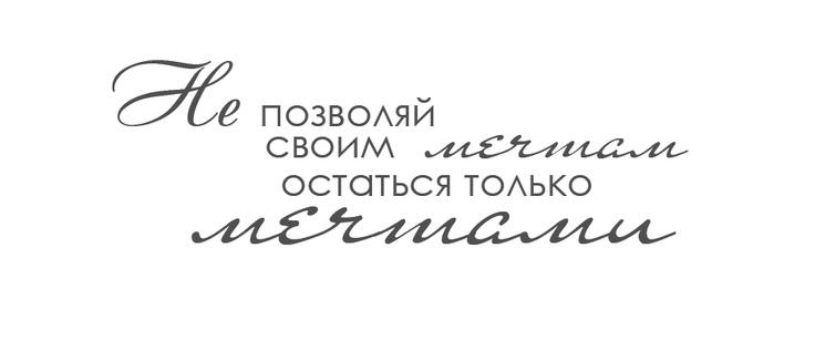 открытки в word:
