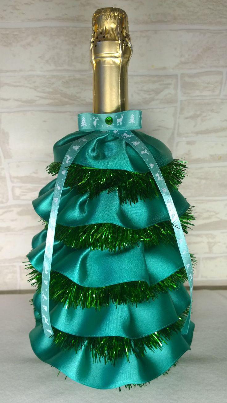 Украшаем бутылку шампанского на Новый год: эффектный аксессуар и идеальный подарок своими руками http://happymodern.ru/kak-ukrasit-butylku-shampanskogo-na-novyj-god/ Ёлочный наряд для шампанского можно с легкостью создать своими руками