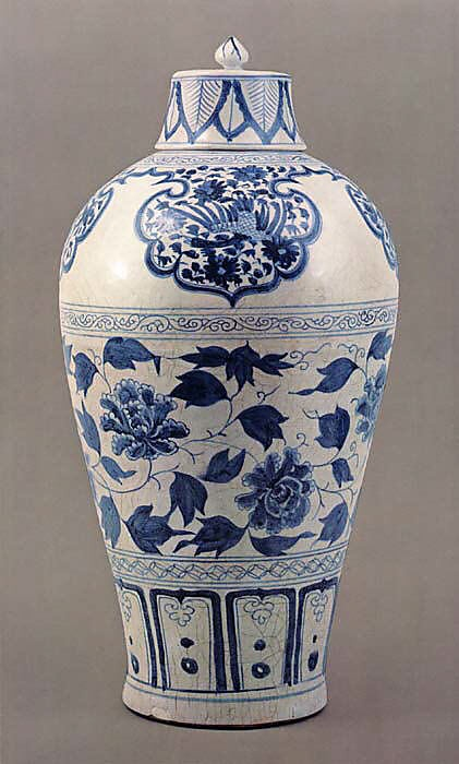 Bottle with Peony Scroll , Yuan dynasty 元代 (1271–1368)