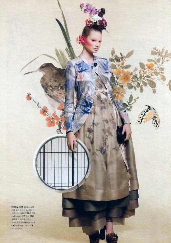 Hanbok 한복