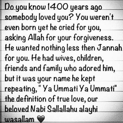 My beloved Prophet (pbuh) اللهم صل وسلم على محمد