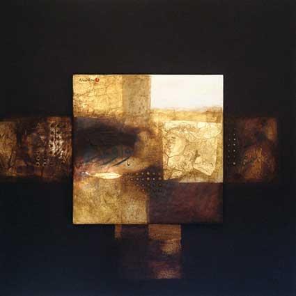Untitled (2004) - Rafa Nasiri