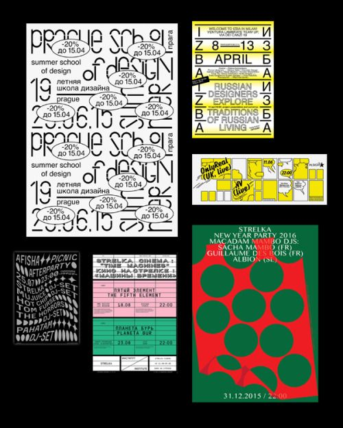 Very nice poster work from Strelka Institute art director Anna Kulachëk.