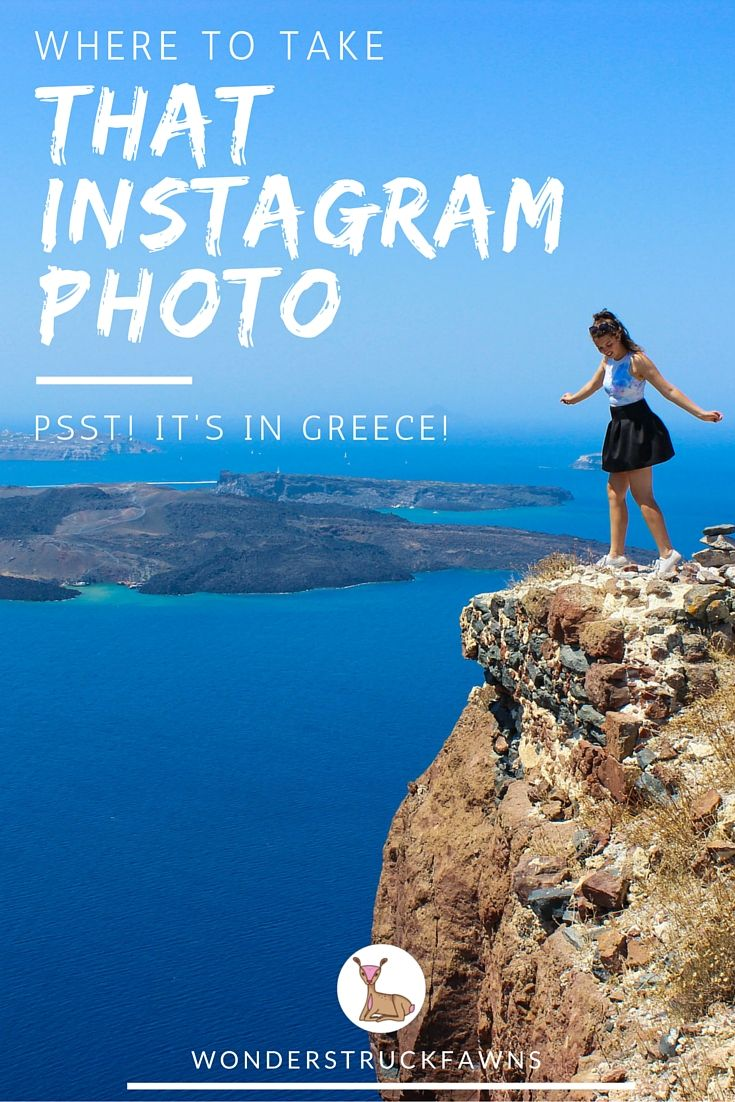 Santorini's Best Photo Location Exposed!