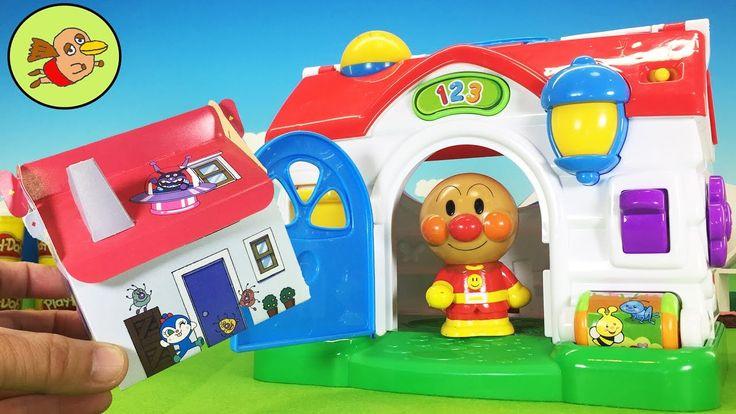 アンパンマン アニメおもちゃ パン工場そっくりのおうちでごっこ遊び 誰のお家かな?ぷっぷちゃん