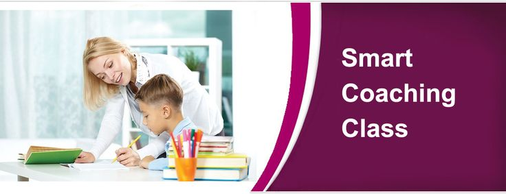 """We at SMART classes believe that """"today"""" students need a system of education which helps them acquire knowledge."""