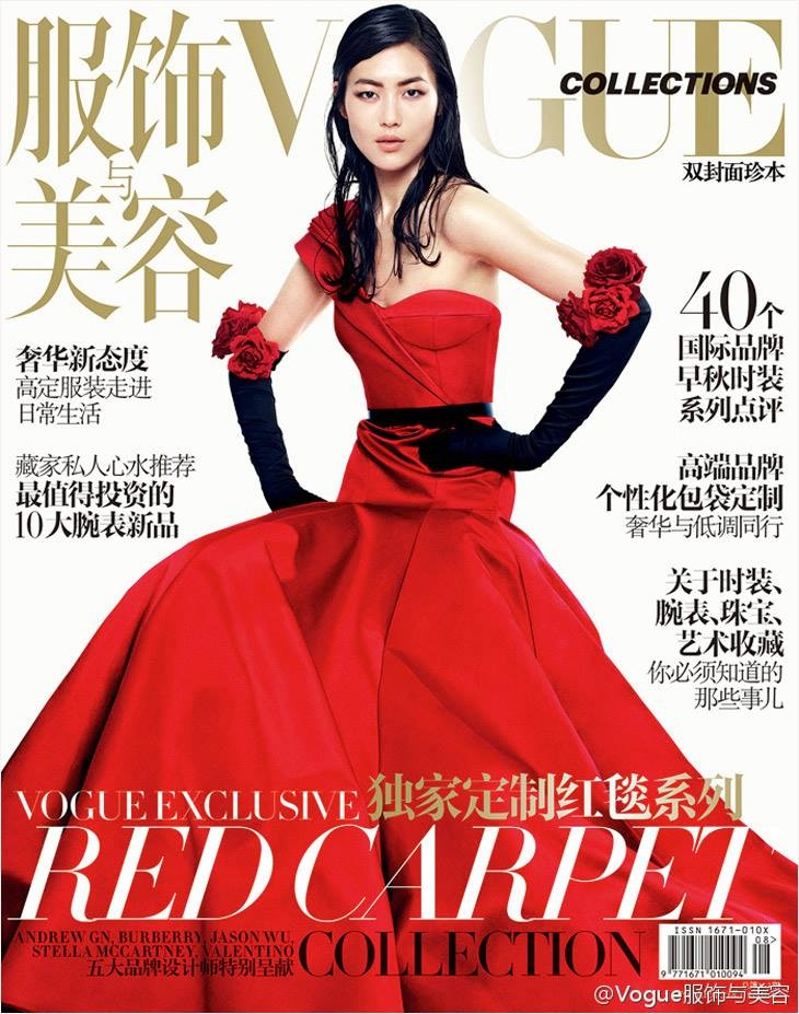 Model Liu Wen in Jason Wu custom red gown for the Vogue China Collections Summer issue