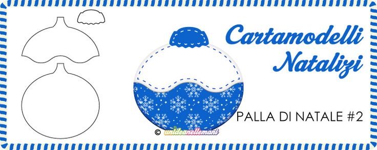 Cartamodello palla di Natale con motivo ondulato da stampare gratis per creare applicazioni in stoffa, addobbi in feltro e pannolenci, decorazioni di carta