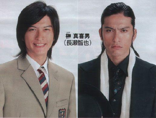 Sakaki Makio played by Nagase Tomoya in My boss my hero