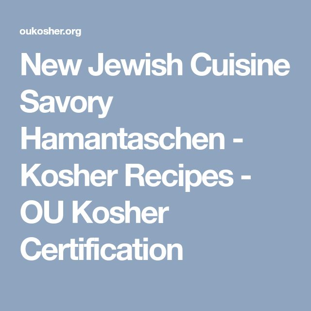 New Jewish Cuisine Savory Hamantaschen - Kosher Recipes - OU Kosher Certification