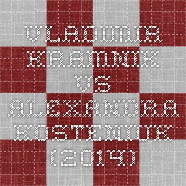 Vladimir Kramnik vs Alexandra Kosteniuk (2014)
