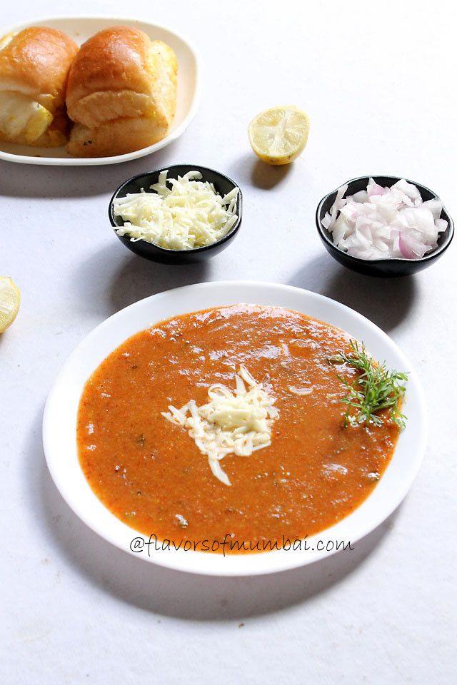Mumbai Cheese Pav Bhaji, How to make Cheese Pav Bhaji Mumbai style: Glad to share the original recipe of Pav bhaji from Mumbai-Juhu-Beach with loads of cheese! Mumbai Pav bhaji has an interesting history to it. Recipe courtesy of Flavors of Mumbai.