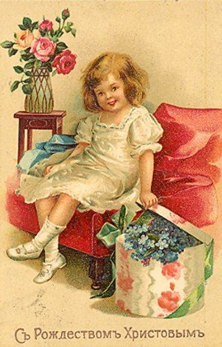 """Merry Christmas!"" – old Russian greeting card, before 1917. #illustrations"