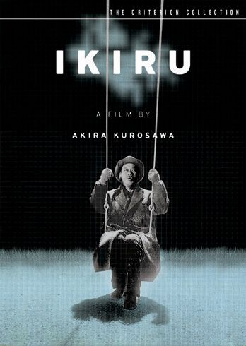 """Ikiru is a 1952 Japanese film co-written and directed by Akira Kurosawa. The film examines the struggles of a minor Tokyo bureaucrat and his final quest for meaning. The film is inspired by the Leo Tolstoy short story """"The Death of Ivan Ilyich""""."""