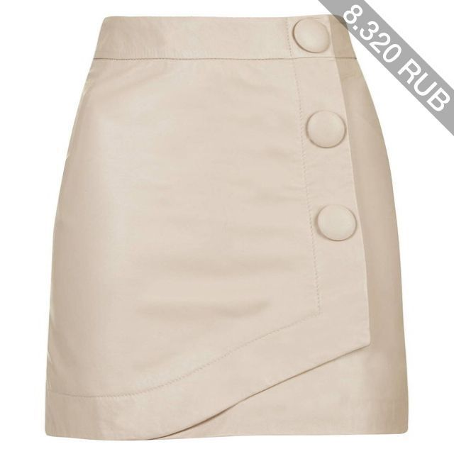 4abcdb02b Modelos de falda corta | <3 Fashion <3 | Falda modelo, Faldas y ...
