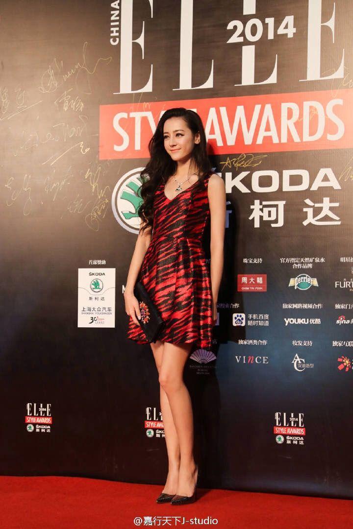 Famous Chinese Uyghur Actress Dilraba Dilmurat Nr 3
