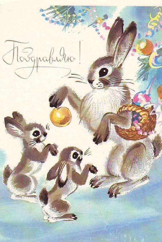Старые открытки зайцы