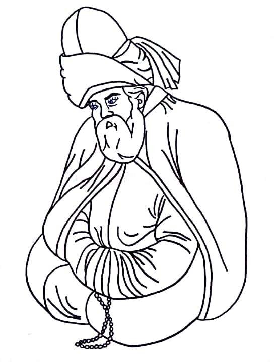 Mevlana Kalıp Kalıp 2019 Art Islamic Art Calligraphy Ve Sketches