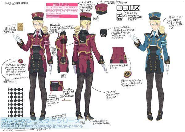 Phantasy Star Online 2 Female NPC Vendor