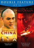Jet Li Double Feature: Once upon a Time in China/Legend of the Red Dragon [DVD], 20378226