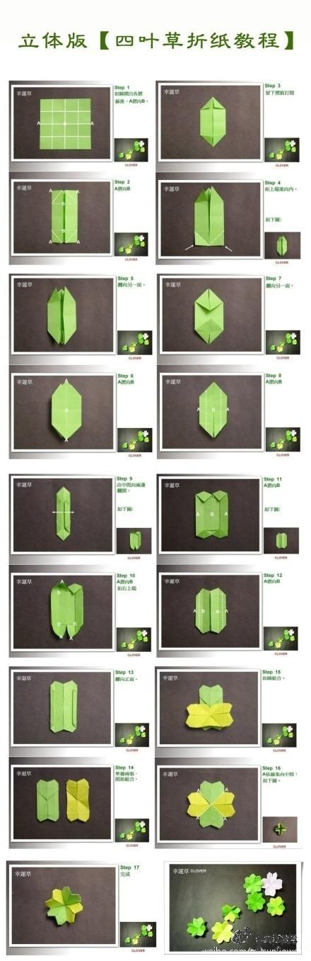 113 best how to origami images on pinterest paper crafts