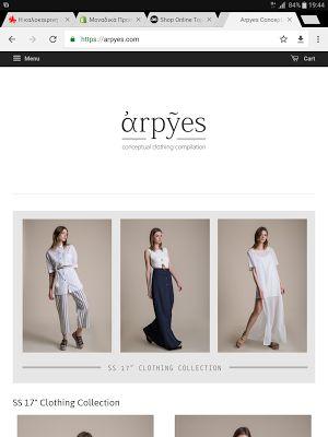 ΕΝΔΥΘΙ: Arpyes