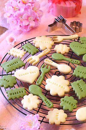 「さくさく抹茶ミルクメッセージクッキー☆」ぱお | お菓子・パンのレシピや作り方【corecle*コレクル】