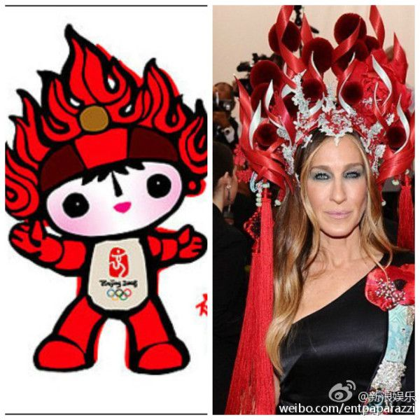 2008 Beijing Olympic torch mascot Huanhuan and Sarah Jessica Parker. http://www.visiontimes.com/2015/05/06/empress-ri-rules-the-met-ball-with-chinese-pancake-dress-funny-photos.html