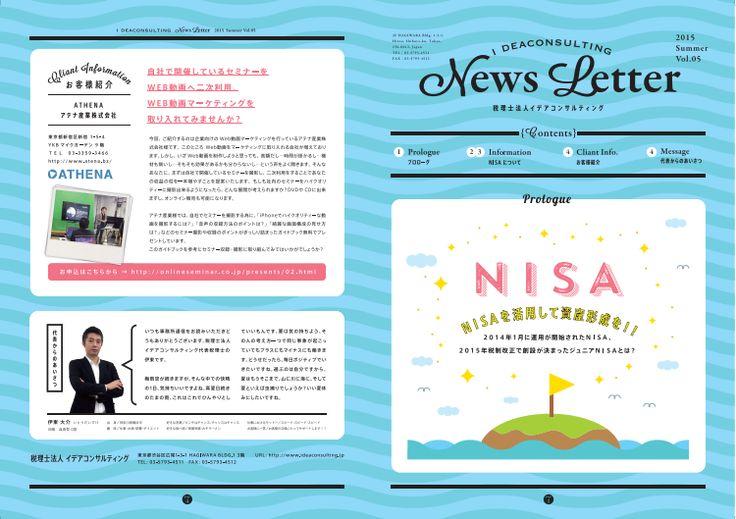 201507news.PNG