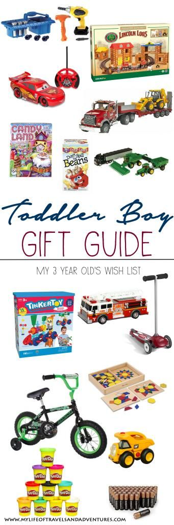 A Toddler Boy's Gift Guide:  The complete guide to gift giving for the 3 year old toddler.  #ad