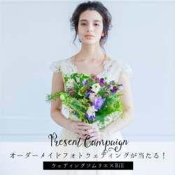 おしゃれなプレ花嫁の結婚式準備 ウェディングソムリエ