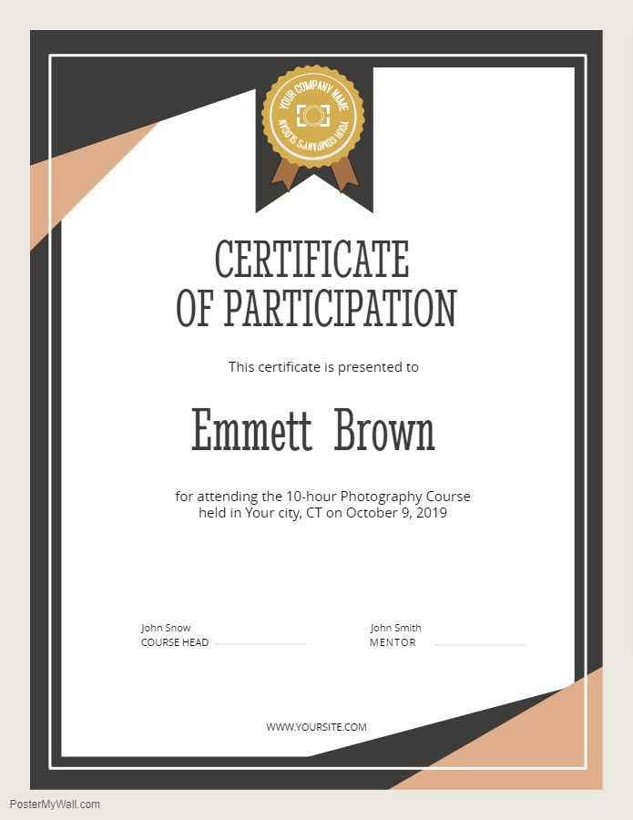 Event Certificate Of Participation Printable Template